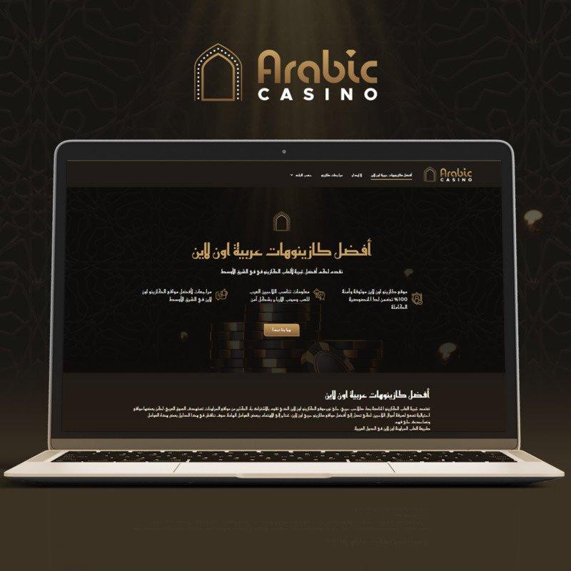 growth-gurus---case-study---wtgaming---arabic-casino